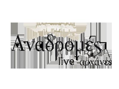 anadromes_logo2