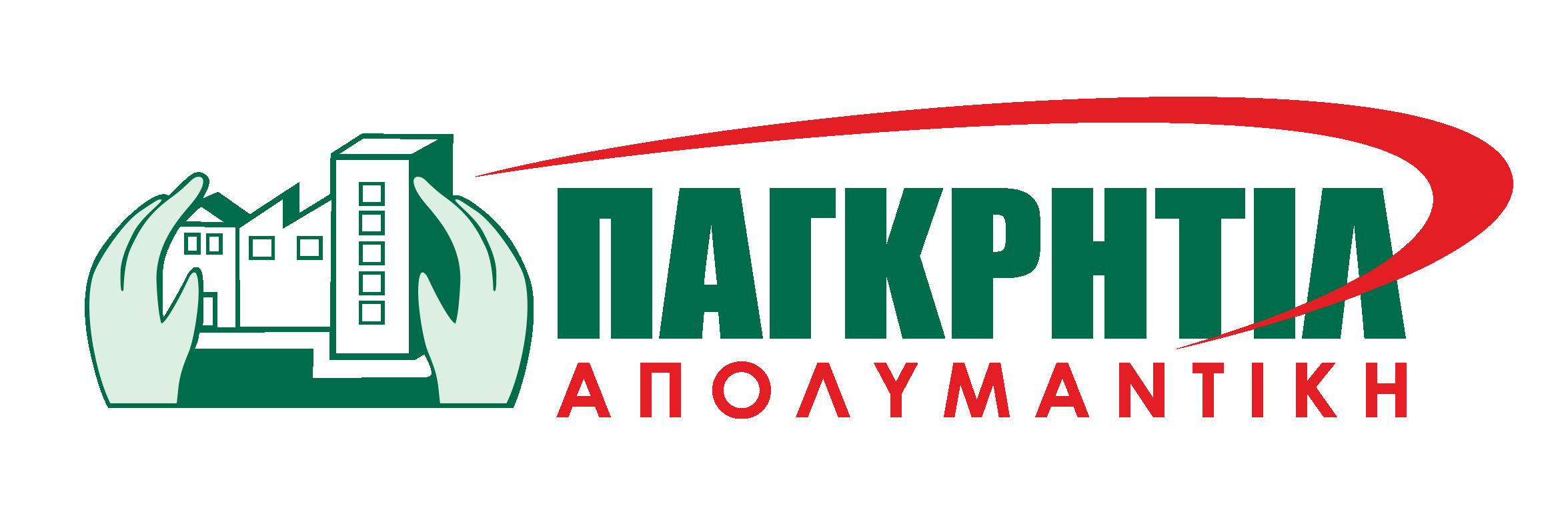 pagritia-apolimantiki.gr